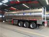 供应河北承德国五解放小三轴鲜奶运输车,鲜奶运输车生产厂家