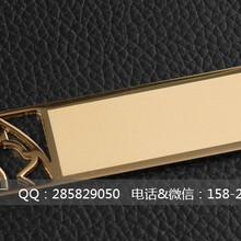 广州永腾胸牌厂专业制作各种不锈钢胸牌图片