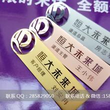 胸牌胸牌制作胸牌价格广州胸牌加工厂家图片