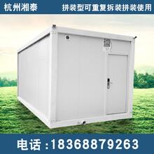 杭州住人集装箱房住房集装箱房防火集装箱房岩棉彩钢板房图片