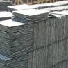供应宜兴琉璃瓦厂石板瓦