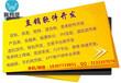 四川双轨直销软件开发,诚信的IT开发服务平台