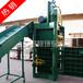 废纸打包机定做打包机生产厂家昌晓立式液压打包机