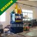 东莞昌晓打包机立式30吨液压废纸塑料品泡棉打包机