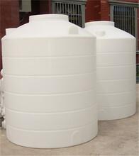3吨食品塑料桶3立方食品桶