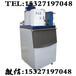 武汉海鲜片冰机价格是多少,武汉片冰机哪里?#26032;?