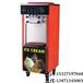 荊州冰淇淋機,三頭立式冰淇淋機,三色冰淇淋機