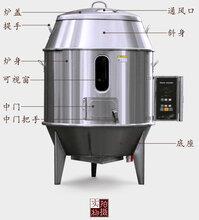 咸宁哪有卖劲恒烤鸭炉的燃气烤鸭炉图片