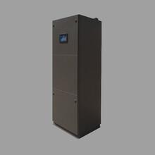 供应格汇H-X10机房下送风加湿机全自动智能加湿器