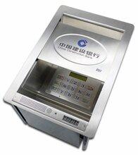 供应涉成华阳银行多功能收银槽取款槽通道槽