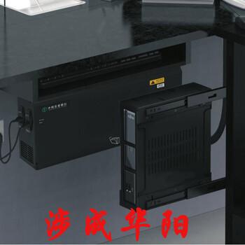 供应广西省南宁市桂林市银行终端盒电脑主机终端线路保护器涉成华阳HY-11C