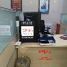银行柜台线路集线器