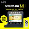 湖南省银行柜台集线器