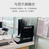 银行柜台多功能集线器
