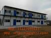 南宁哪家的轻钢别墅、活动板房建造合适