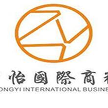 香港公司注册开户年审