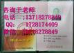 雅安物业上岗证项目经理证物业管理师管理员保育员低压电工考试