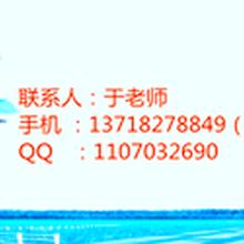 广东河源物业项目经理物业管理师施工员园林绿化安全员监理工程师