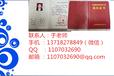 甘肃酒泉物业项目经理证报名条件物业管理师施工员安全员
