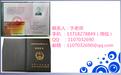 青海黃南物業項目經理上崗證報名考證時間物業管理師施工員安全員報名方式