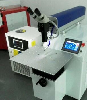 供应东莞20瓦激光刻字机镭雕机金属激光焊接机
