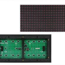 XAVIKE/赛维科P10半户外/户外单红/单绿/单蓝/单白/单黄/单紫/双色门头屏图片