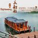 长清区木船厂家热销12米水库景区观光船农家乐宾馆餐饮船舫