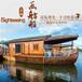 冠縣景區16米住家船水上賓館船屋海邊住宿木船