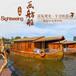 聊城木船廠家出售18米賓館住家船水上房船觀光釣魚船