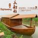 臨清市賓館船供應16米船屋水上觀景平臺船海邊度假木船