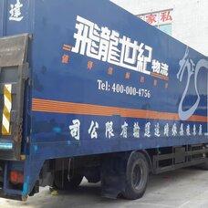 中港运输,中港物流,清远发货到香港,清远到香港物流