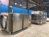 工业废气处理设备光氧催化废气处理设备UV光解净化器废气净化设备