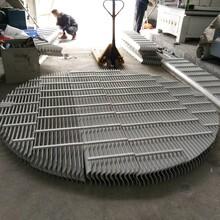聚炳烯折流板除雾器捕沫器除雾板污水分离板PP除雾器图片