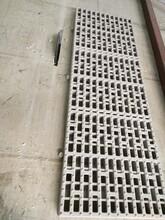 厂家直销PP格栅踏板塑料耐酸碱脚踏板防滑格栅板脚站板图片