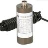 XH-VSG-21一体化振动传感器变送器