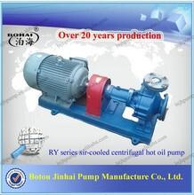 大量供应柴油防爆离心泵分段式离心泵防爆离心油泵管道离心泵