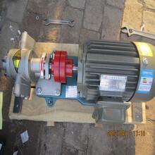 厂家直销齿轮泵KCB系列自吸泵增压管道泵微型泵