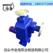 离心泵厂家销售立式离心泵单级离心泵沧州离心泵电动离心泵