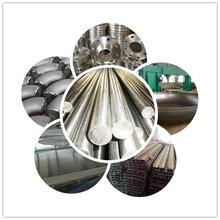焊丝厂家焊丝批发批发焊丝焊丝生产厂家图片