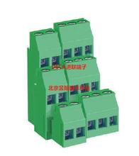 MB532-508全新原装DECA进联间距5.08三层绿色接线端子