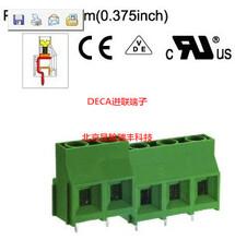 MB910-952原装台湾DECA进联间距9.52绿色欧规PCB接线端子