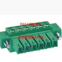 MC421-381/MC421-350正品原装DECA进联绿色接线插拔式接线端子