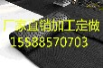 40高HDPE防穿刺耐根排蓄水板北京2公分排水板疏水板