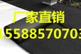 pvc塑料排水板种植防排水板