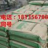 建阳市膨胀剂压浆剂专用塑性膨胀剂厂家