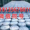 邵武市水性环氧乳液厂家