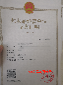 上海藝術品經營單位備案辦理圖片