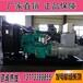 东风康明斯100千瓦柴油发电机组
