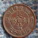 古钱币现在钱币能卖多少钱深圳雍乾盛世艺术品展览销售有限公司