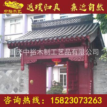 德阳四川防腐木构思对联门头、实木商铺牌匾、景观设计从形式到仿古图片